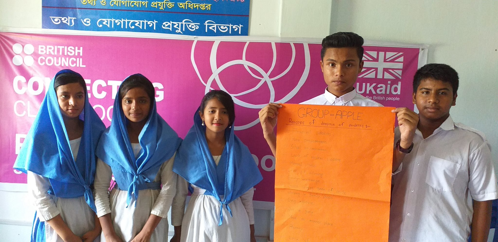 Researching barriers to education in northern Bangladesh
